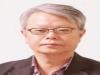 홍성욱 금오공대교수, 한국정밀공학회장 선임