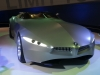 대구 국제 미래자동차 엑스포