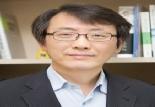 김현준 한국환경법학회 회장 선출