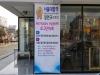KNC 학습입시컨설팅센터 토크콘서트