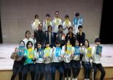 국제 벤자민인성영재학교 '북 콘서트'