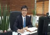 〈우리동네 선거동향〉 이종각 전 청하면장, 청하 시의원 출마선언!