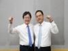 장량동 임정혁 후보, 바른미래당 지역정책특별보좌역 임명!