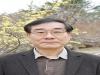 동국대 경주켐퍼스 한성익교수