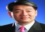 〈우리동네 선거동향〉허명환 포항시장 예비후보 출마선언문 발표!