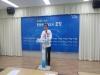 〈초점〉자유한국당, TK 텃밭 포항에서 무너지나!