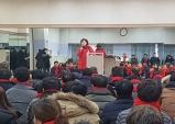 〈초점〉포항 자유한국당 기초의원 공천후유증 부글부글!