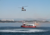 해경, 해난사고 신속대처위해 포항에 전용헬기장 건립!