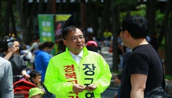 〈초점〉장규열 경북교육감 예비후보 다크호스로 급부상!
