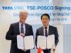 포스코, 타타스틸유럽과 도금강판 기술협력 체결!