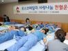 포항제철소 임직원 '사랑의 헌혈운동'으로 나눔 실천