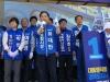 허대만 후보, 포항시청 간부공무원들 불법선거혐의 고발!