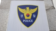 6.13 지방선거, 불법선거운동 후유증 심각!