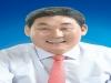장경식 도의원, 제11대 경북도의회 의장 선출!