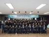 청하시장 상인대학 졸업식 개최