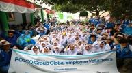 포스코, 인도네시아 저개발지역에 주택·공공시설 건립 기부