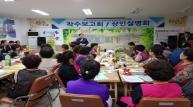 포항큰동해시장 특성화첫걸음시장 육성사업 착수보고회 개최