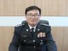 이종욱 포항해양경찰서장