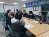 더불어 민주당 포항남구 지방의원 간담회 개최