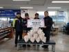 포항남부소방서, 설 연휴 '사랑의 쌀 나눔 행사' 가져