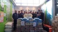 포항항만물류협회 회원사(7개사) 백미 120포 기부