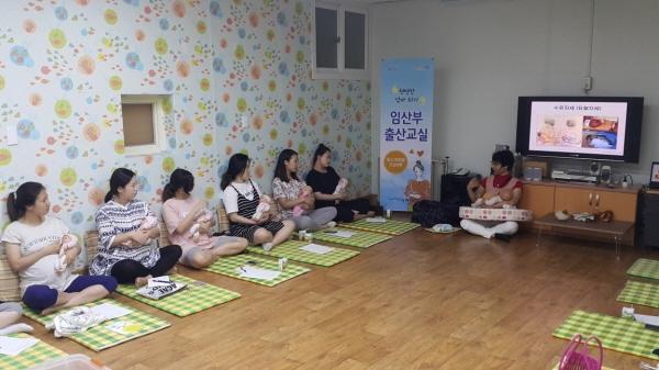 포항시 남․북구보건소 2019년 임신․출산 지원확대
