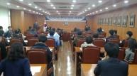 포항상공회의소, 중소기업지원 합동설명회 개최!
