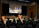 포스코, 이사회 의장에 김신배 사외이사 선임