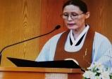 제9대 원불교 오정도 대구·경북교구장 취임