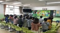 포항 대도초등학교, 학교폭력예방 교육 큰 호응!