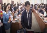 선거법 개정(선거구 개편), TK 지역구 3~4석 감소!