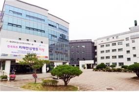 전국 첫 치매안심병원, 안동에서 문열어!
