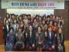 선린대,  제23기 포항시 여성뉴리더 양성교육 수료식 개최