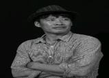 구룡포생활문화센터 송영철 활동작가, 제22회 대한민국 관광기념 공모전 국무총리상 수상