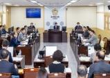 경북도의회 교육위원회, 이틀간 도교육청 2020년 본예산 심사