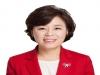 김정재 의원, 주택담보대출 일부를 세액공제 「지방세특례제한법 개정안」 대표발의