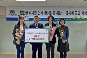 포항시청 김진숙 통합사례관리사, 미담사례공모전 우수상 수상