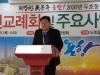 포항 관광특구의 중심 '두호동' 비상하나!