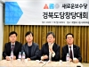 새로운보수당 경북도당 19일 구미에서 창당대회 개최