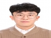 선린대 안경광학과 박재형씨, 제32회 안경사 국가시험 전국수석!
