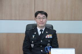 제24대 이영호 포항해양경찰서장 취임