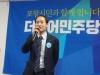 최광열 포항급식연대 대표, 포항 제6선거구 도의원 재보궐선거 입후보 밝혀