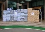 경북시군의회의장협의회, 청도군에 코로나19 극복 지원물품 전달