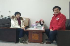 허명환 예비후보 포항 장애인과 소외계층 권익시장 밝혀