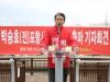 〈초점〉다시 광야에서 무소속출마를 선언한 박승호 전 포항시장의 승부수!
