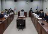 포항시의회, 코로나19 대응을 위하여 임시회 일정 변경