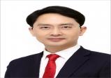 포항남·울릉 김병욱 예비후보, 울릉군지역 공약발표