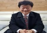〈이사람〉포항최고 서민금융기관 포항중앙새마을금고 강신웅 이사장