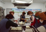 포항시우리음식연구회, 우리쌀전병 기술전수로 농외소득 창출 도전