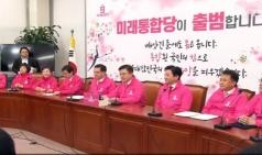 〈초점〉 TK 지역민들이 바라보는 4.15 총선